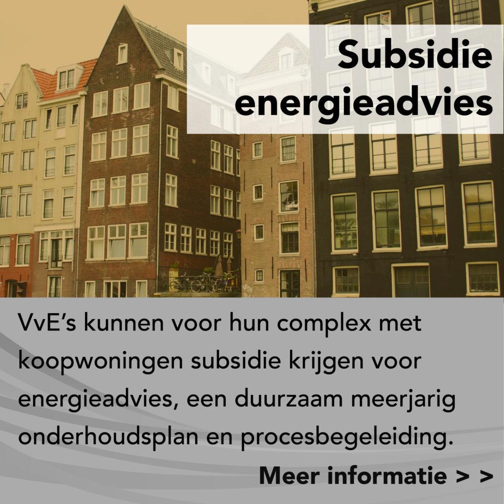 blok-subsidie-energieadvies
